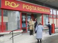Concedierile în oficiile poștale din Maramureș vor începe în toamnă