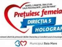 Concert Holograf și Direcția 5 în 1 Martie la Baia Mare