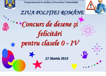 Concurs de desene organizat cu ocazia Zilei Poliţiei Române