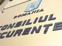 Consiliul Concurenţei a câştigat irevocabil procesul cu OMV pentru amenda RECORD din 2011