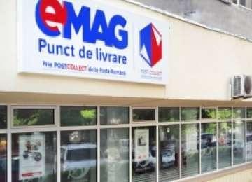 CONSILIUL CONCURENȚEI - Compania eMAG, anchetată pentru posibil abuz de poziție dominantă pe piață