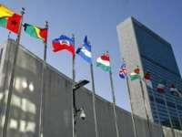 """Consiliul de Securitate al ONU solicită încetarea violenţelor în Egipt şi la """"reţinere maximă"""""""