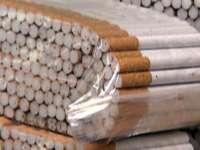 Contrabandă cu țigări la Sighetu Marmaţiei