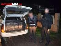 Contrabandă de Crăciun la Crăciunești - Mii de pachete de țigări confiscate de Polițiștii de frontieră