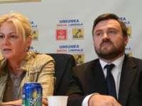 Cornelia Negruț a câștigat războiul politic cu Zamfir Ciceu: Acestuia i-a fost retras sprijinul politic al PC