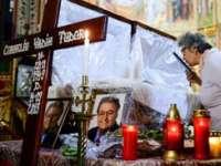 Corneliu Vadim Tudor a fost înmormantat cu onoruri militare la cimitirul Ghencea Civil