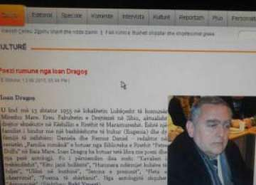"""Creaţii ale poeţilor maramureşeni publicate în revista culturală albaneză """"ZEMRA SHQIPTARE"""""""
