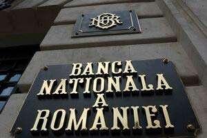 CRIZĂ DOAR PENTRU UNII - Salariile angajaților BNR au crescut substanțial în anul 2012