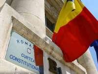 Curtea Constituţională dezbate a doua contestaţie a lui Liviu Avram privind alegerile locale într-un tur