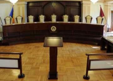 Curtea Constituțională judecă în 15 ianuarie sesizarea ÎCCJ cu privire la modificările aduse Codului penal