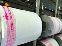 Cutremur de 3,7 grade pe Richter în Timiș, joi seara