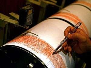 Cutremur de 3,7 grade Richter în Vrancea