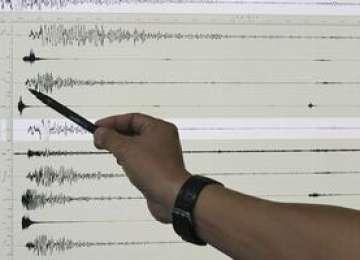 Cutremur de 3,9 grade pe scara Richter în zona Giurgiu