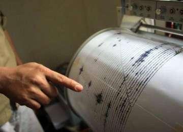 Cutremur de 4,4 pe scara Richter în România. Seismul s-a simțit și la București