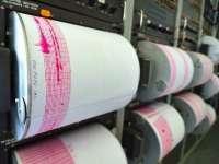 Cutremur - Seismul s-a produs în Vrancea, la o adâncime de 86 de kilometri