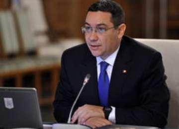 """Declarație politică a lui Victor Ponta: """"În 2016 nu mai candidez pentru funcţia de prim ministru"""""""