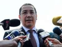 """Declarație Victor Ponta - """"Facilităţile acordate vor permite dezvoltarea în continuare a domeniului IT"""""""