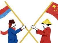 """Declarație Vladimir Putin: """"China şi Rusia pot depăşi împreună orice dificultate"""""""