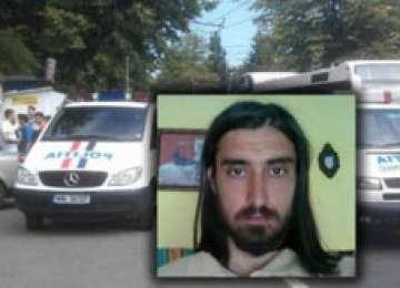 Declatatie SOCANTA a atentatorului de la Universitatea din Iasi