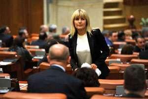 """Deputații au aprobat cererea DNA privind arestarea Elenei Udrea în dosarul """"Gala Bute"""""""