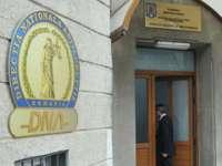 Directorul Direcției Antifraudă din cadrul ANAF audiat la DNA Ploiești