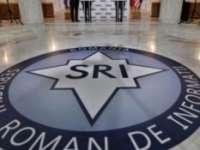 Directorul SRI cere retragerea ofițerilor Serviciului de la ANAF Antifraudă