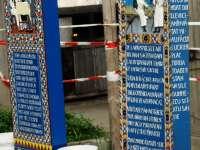 Distrugerea tradiţiilor din Maramureş