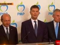 DIVORŢ POLITIC? Se pare că PMP spune adio UNPR cu ocazia CEX al PMP în Brașov