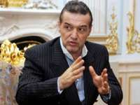 """DNA cere condamnarea lui Becali la patru ani de închisoare în dosarul """"Valiza"""""""