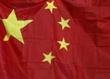 ECONOMIC - China anunță că va ajuta Rusia
