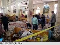 Egipt: Un al doilea atac asupra unei biserici creștine; bilanțul primului atac a crescut la 25 de morți