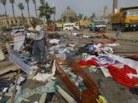 Egiptul închide punctul de trecere cu Gaza pentru o perioadă nedeterminată