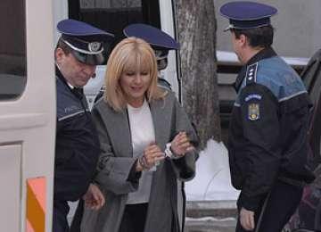 Elena Udrea este urmărită penal și pentru săvârșirea infracțiunii de spălare de bani
