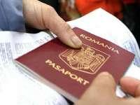 Eliberarea pașapoartelor - Anunț important de la MAI