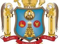 Episcopia Ortodoxă a Maramureșului are stemă nouă, aprobată de Sfântul Sinod