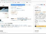 """""""Essais éthiques et politiques"""", cartea scrisă de prof. univ. dr. Nicolae Iuga, promovată în Japonia"""