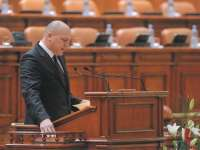 ESTE OFICIAL - Deputatul Nuțu Fonta a plecat din PPDD și s-a înscris în UNPR