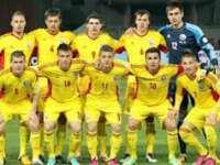 EURO 2016: România, în grupă cu Grecia şi Ungaria