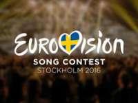 EUROVISION 2016: Aflați cât costă un bilet de acces la Selecția Națională care va avea loc în Baia Mare