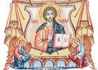 EVENIMENT - 78 de ani de la reînfiinţarea Episcopiei Ortodoxe Române a Maramureşului