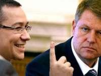 EXIT-POLL ora 19: Victor Ponta - 40%, Klaus Iohannis - 31%, Călin Popescu Tăriceanu - 6%