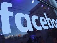 Facebook a ajuns la 2 miliarde de utilizatori