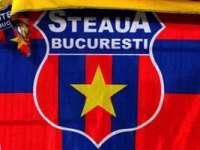 """FC Steaua București continuă bătălia pentru redobândirea mărcii """"Steaua"""""""