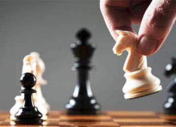 Federația Română de Șah a împlinit 90 de ani de existență