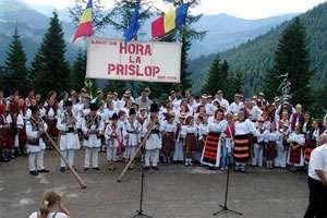Festivalul interjudețean de folclor