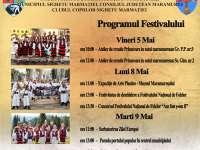 SIGHET: Festivalul Internațional de Folclor pentru copii - Am fost ș-om fi