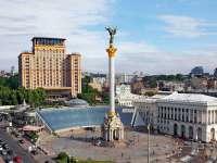 Finala Eurovision 2017 are loc la Kiev