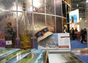 FINANŢARE: În judeţ se va înfiinţa Centrul Național de Informare și Promovare Turistică Maramureș