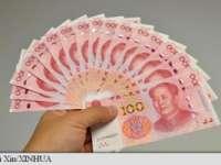 FMI ar putea include în yuanul chinez în coșul său de valute