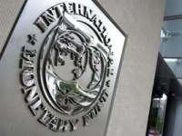 FMI prezintă astăzi concluziile discuţiilor de la Bucureşti privind un nou acord cu România